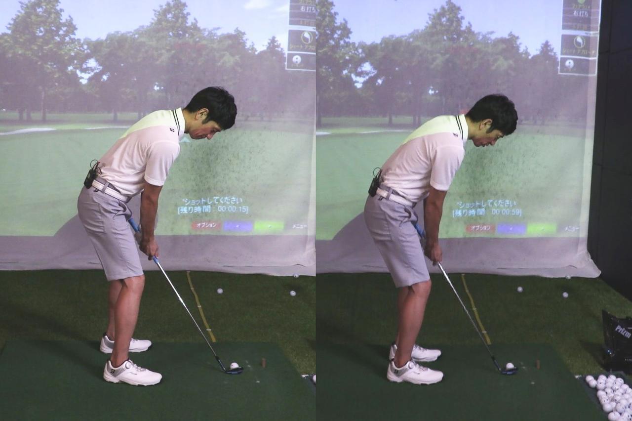 画像: 修正前のアドレス(左)と修正後のアドレス(右)。スタンスを狭めてボールに近く立ち、グリップもぎりぎりまで短く握った