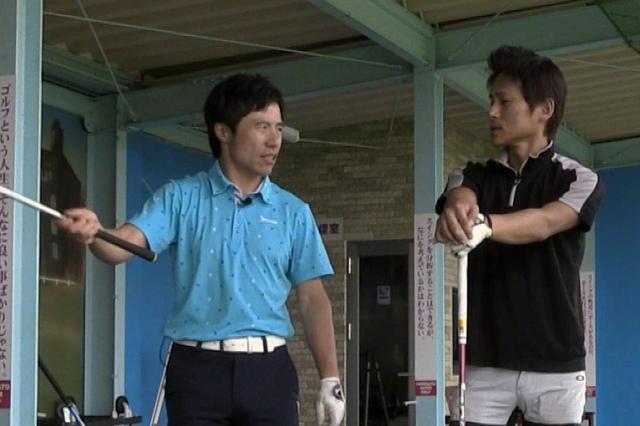 画像: 原田プロのファンだというアマチュアゴルファー・鳥谷部勝(とやべ・まさる)さんにレッスン!