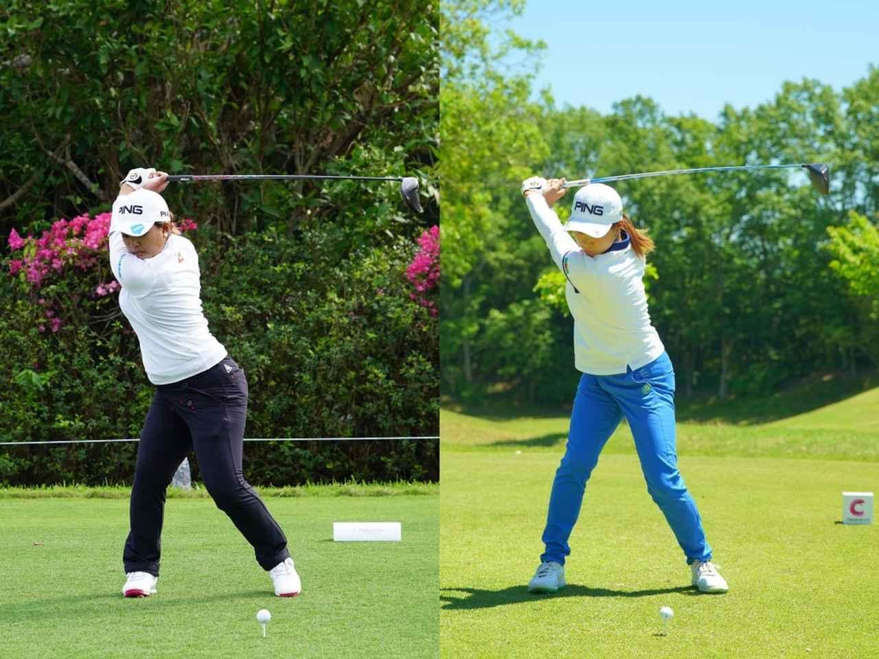 画像: ピンの契約選手の鈴木愛(左)と渋野日向子(右)。スクェアグリップでトップではフェースが斜めを向く鈴木に対し、渋野はフックグリップに握りトップでフェースは空を向く