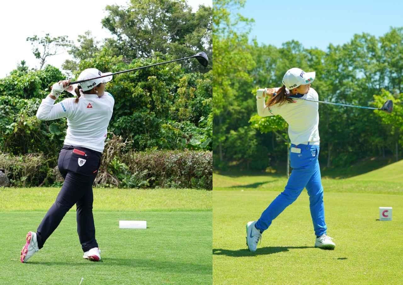 画像: 鈴木(左)はフィニッシュでシャフトが上を向いているが、渋野(右)は地面と平行だ