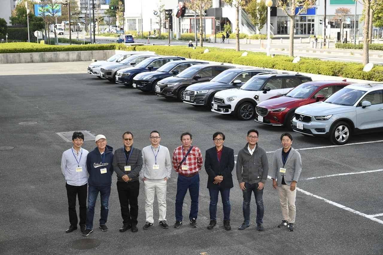 画像: 自動車ジャーナリスト等の運転で横浜みなとみらい21地区をドライブする「SUV同乗試乗会」(無料)を開催。識者の説明を受けながら走り心地を確かめよう