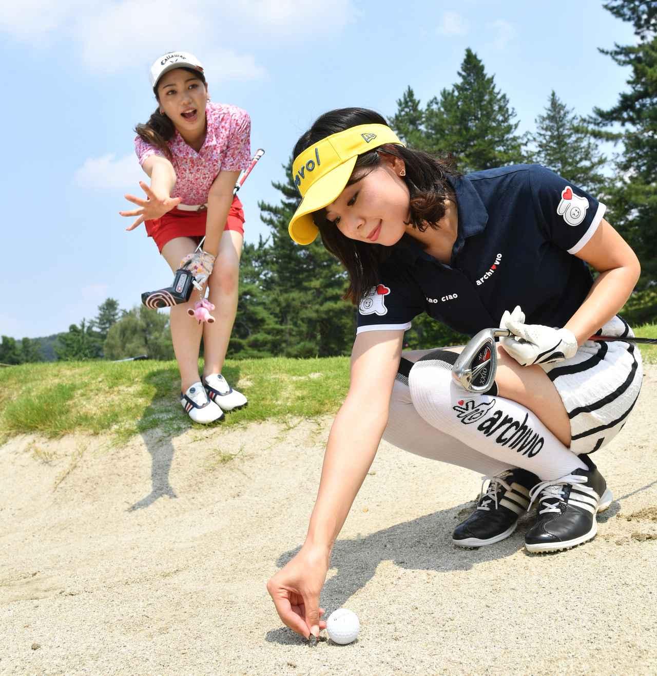画像: 「小石拾いまーす!」「待って! 砂に触ってない?」