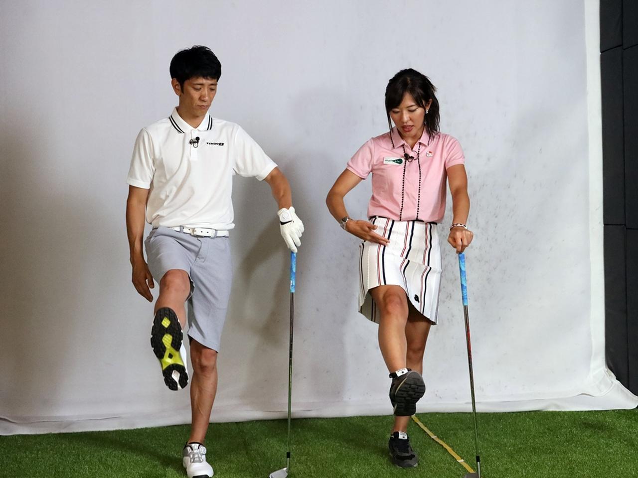 画像: どちらか一方の足を軸足にして、もう片方の足を前後に振り上げよう。クラブを杖代わりしてオッケーだ