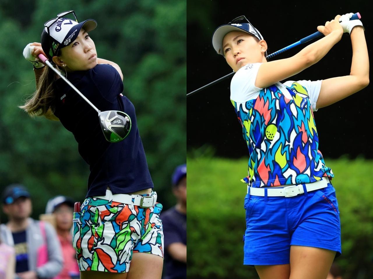 画像: 普段はモノトーン系を着るという上田はゴルフ場では気分が上がる色ものを着たいと話す