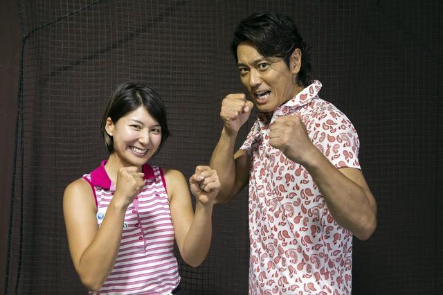 画像: ドラコン女王・杉山美帆とスポーツ万能のイケメン俳優・永井大。果たしてどちらが飛ばすのか