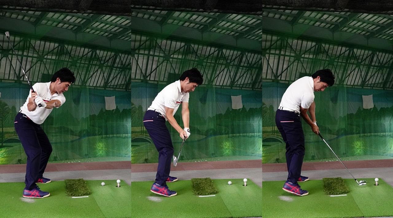 画像: インサイドから正しくクラブを下ろすには、体の右側にクラブを下ろす→クラブへ向かう、という2段階のイメージを持とう
