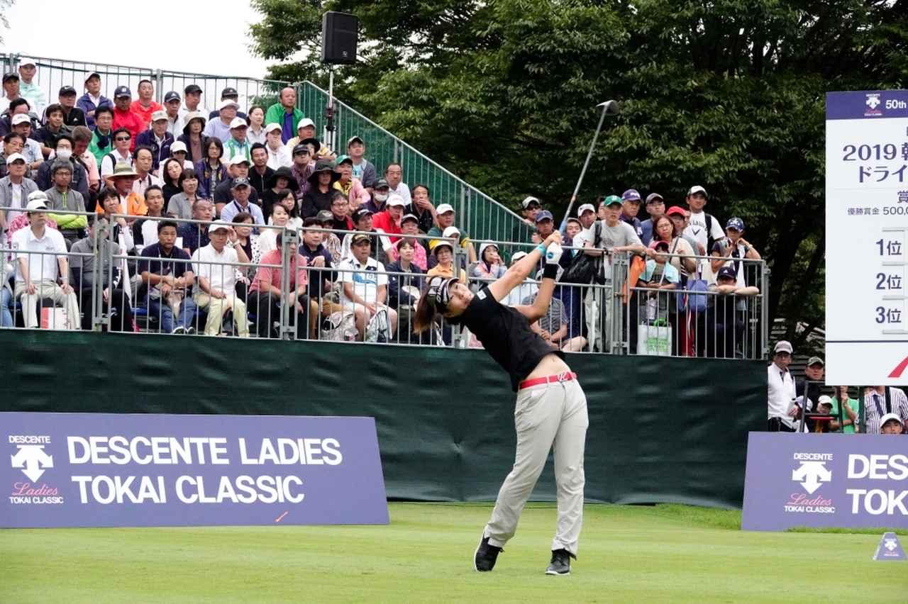 Images : 18番目の画像 - 穴井詩のドライバー連続写真 - みんなのゴルフダイジェスト