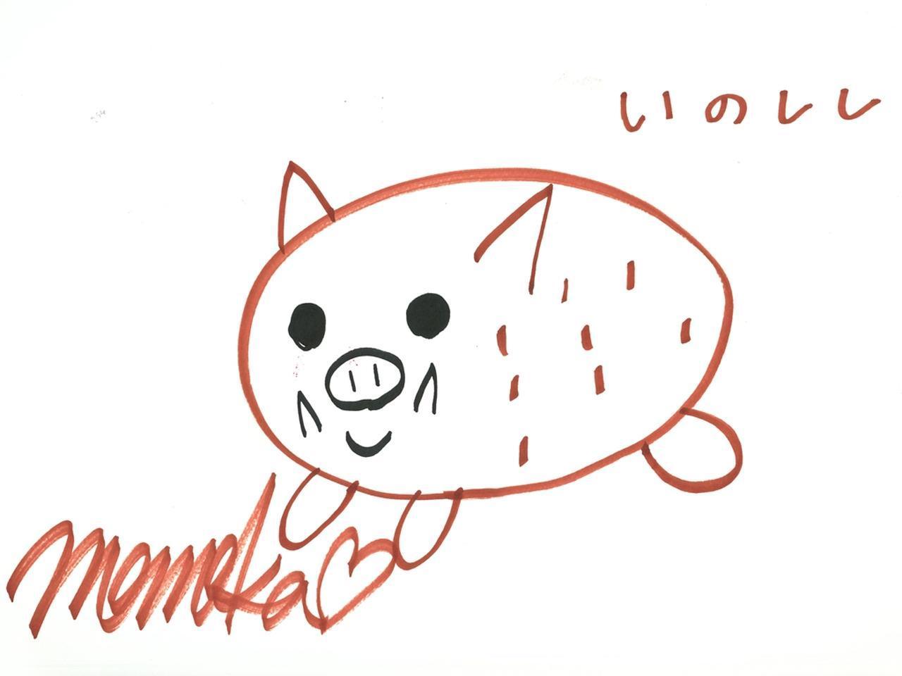 画像: サラサラーっと描いたイノシシだが、三浦桃香プロらしい可愛らしさが強調された逸品を描いてくれた