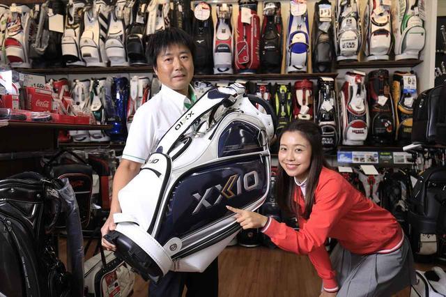 画像: キャディバッグに女子プロのサインを入れてプレゼントしちゃいます! サイン入りバッグなんて一生モノですよね!