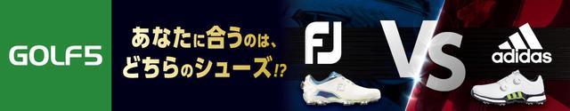 画像: campaign.alpen-group.jp