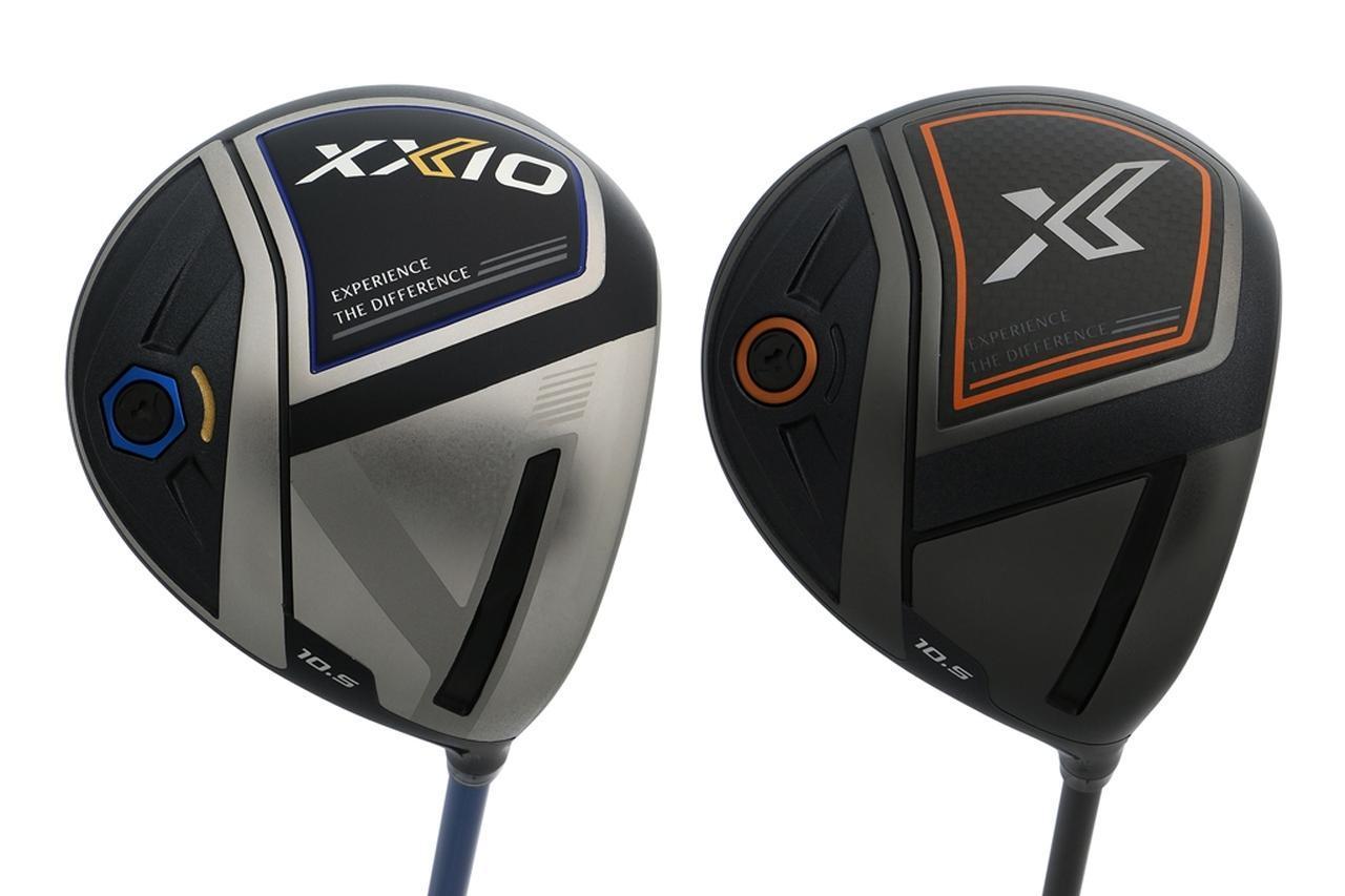 画像: ゼクシオシリーズ11代目は「ゼクシオ11」と「ゼクシオX」の2モデルをラインナップ