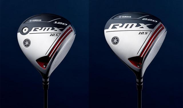 画像: RMX120/220ドライバーの2モデルをプロゴルファー2人が試打!