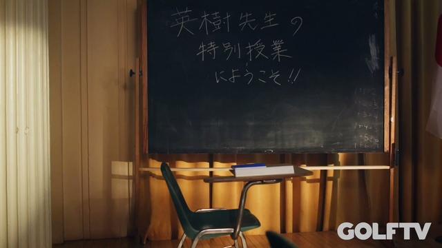 画像: GOLFTV Japan on Twitter twitter.com