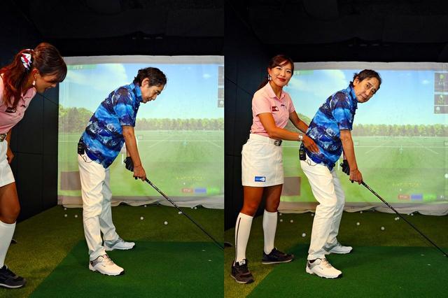 画像: ひざを伸ばしたままだったルーのアドレス(左)を、前傾姿勢が取れるような形へchange(右)