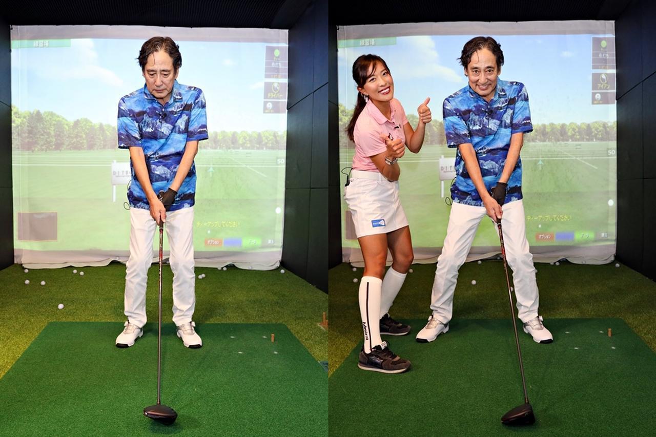 画像: 狭めだったスタンス幅(左)を広げていく。肩幅より少し広めが目安(右)