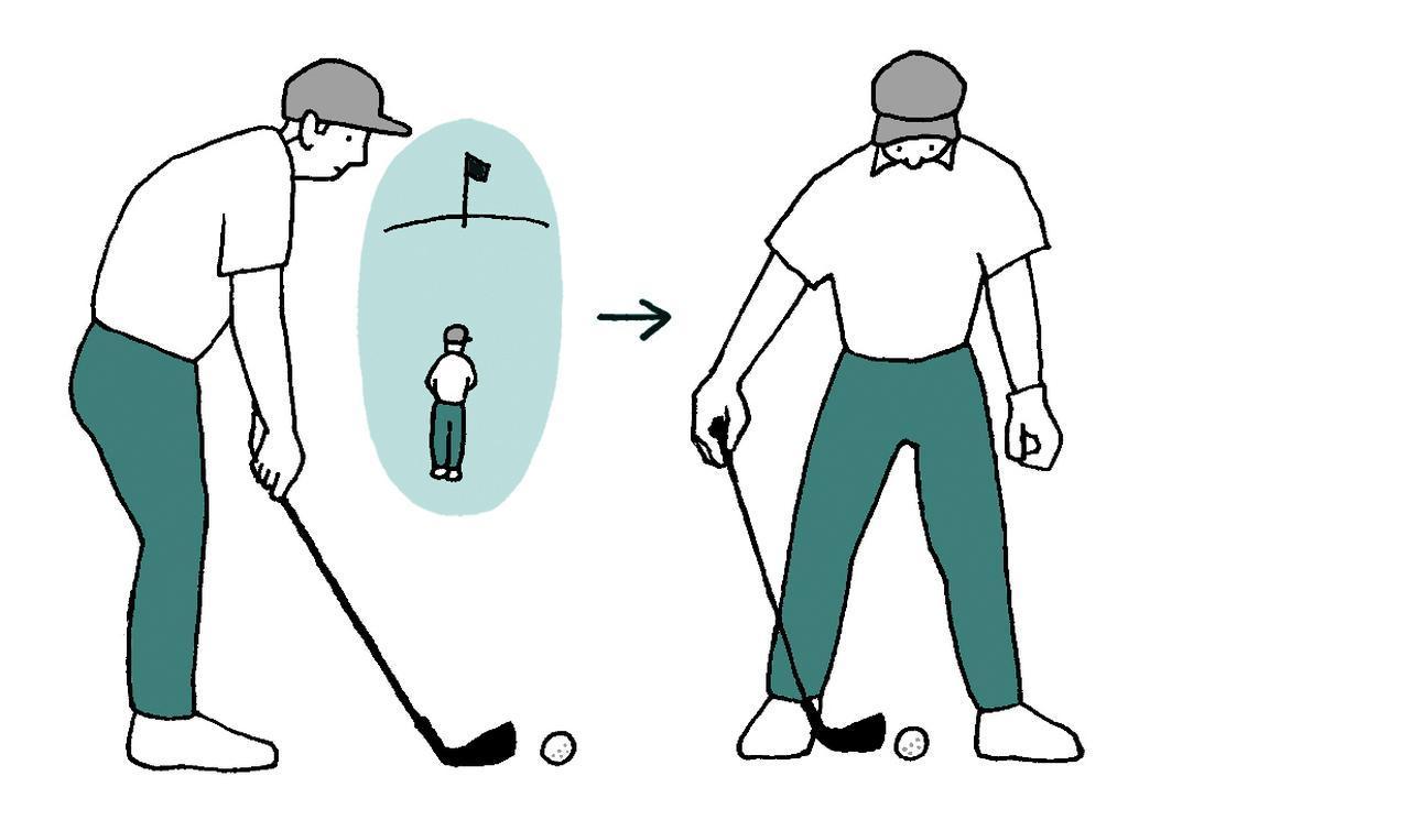画像: 球の後ろから回り込むのは、援助を受けているわけではないので違反とならない