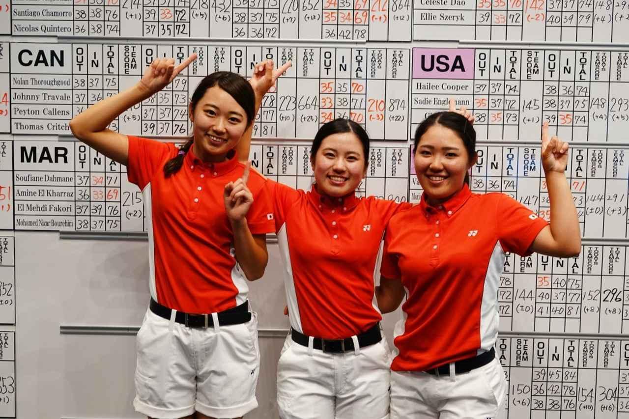 画像: 2018年のトヨタジュニアワールドカップの団体戦で優勝した日本代表チームの安田祐香(左)、西村優菜(真ん中)、古江彩佳(右)