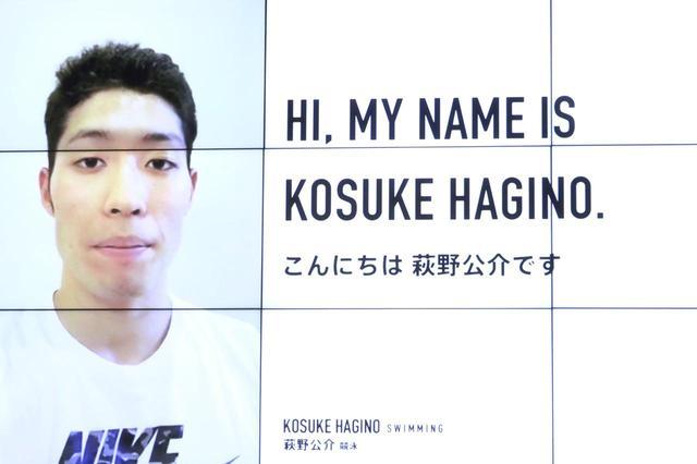 画像: 競泳日本代表の男女キャプテン・萩野公介選手