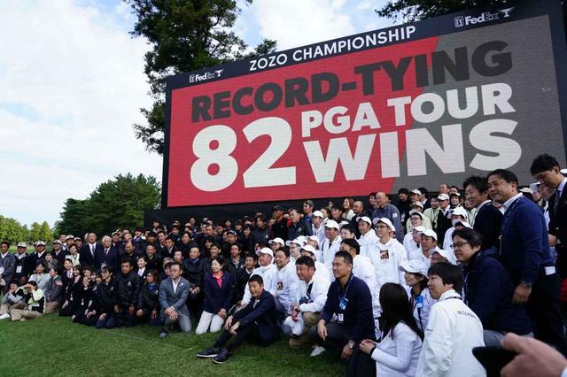 画像: ZOZOチャンピオンシップは、タイガーの史上最多勝に並ぶ82回目の勝利で幕を下ろした