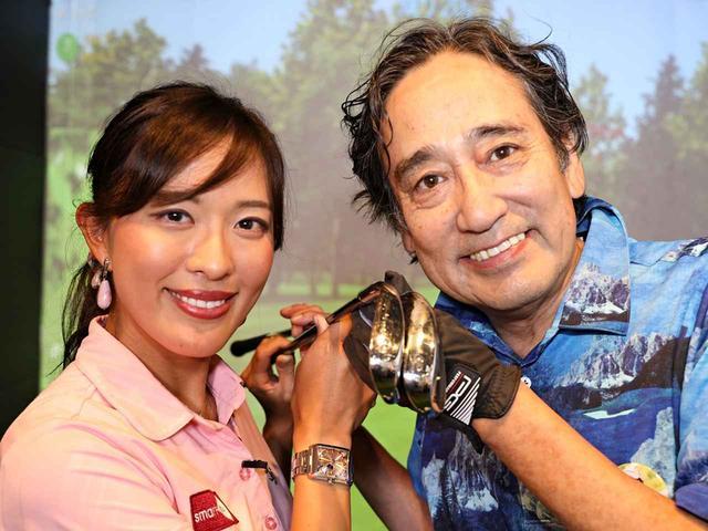 画像: 15年ぶりのゴルフに挑戦するルー大柴。今回は小澤美奈瀬プロに「20ヤードのアプローチ」のコツを教えてもらった