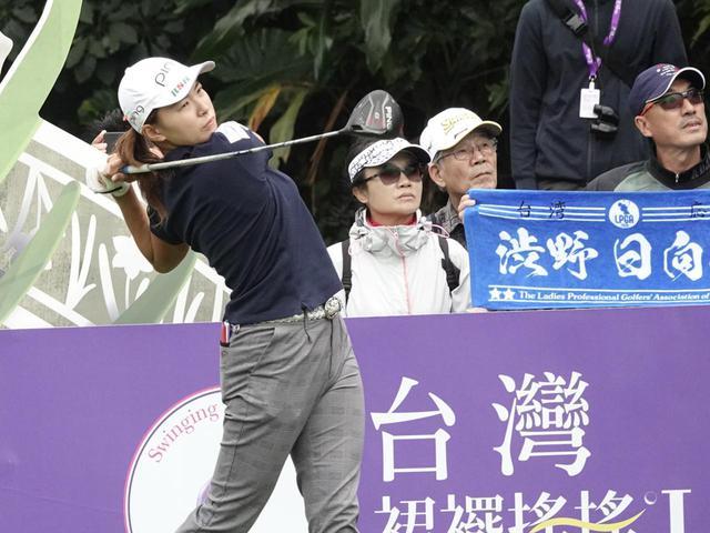 画像: 「スウィンギングスカートLPGA台湾選手権」初日を3アンダー8位タイで終えた渋野日向子