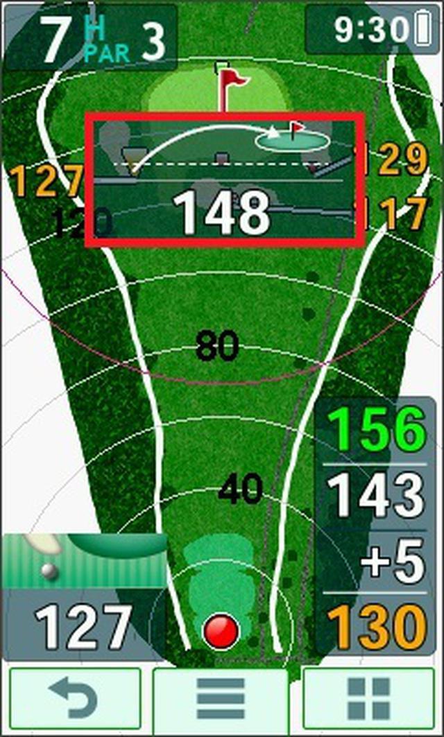 画像: 「YGN7000」から高低差アジャスト機能という高低差を加味した打つべき推奨距離を自動で表示される