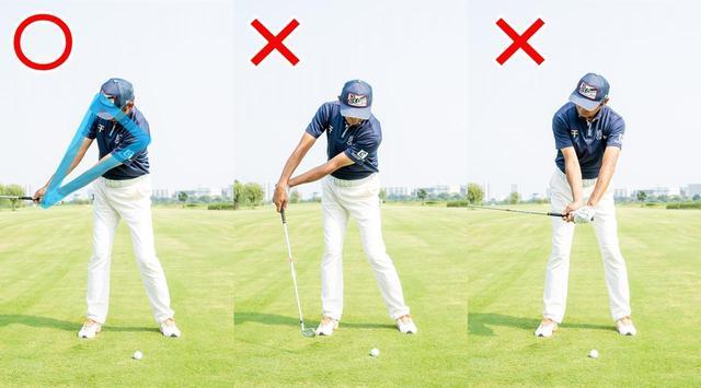 画像: 両肩と手元が作る三角形を維持しながらクラブを上げていこう(写真左)。写真中、右のように腕、クラブだけが先行してしまうのはNG