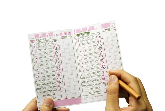画像: ラウンドするとほとんどのゴルファーがスコアカードに記入しているのは「ストローク数(打数)」。