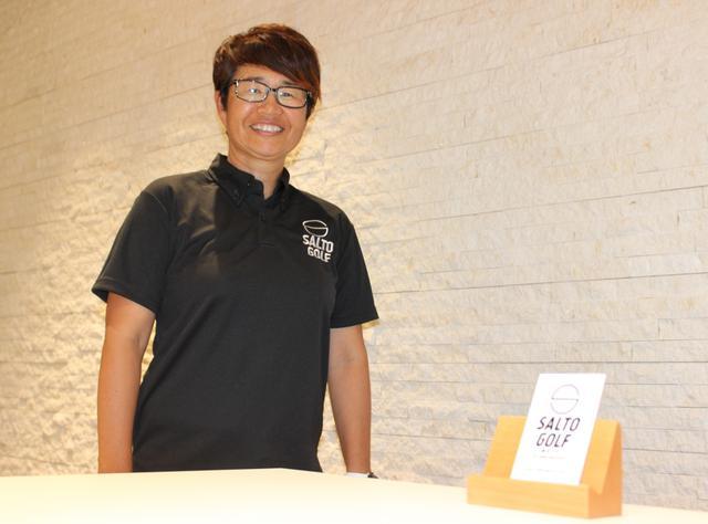 画像: レッスンを行う傍らで「女性指導者」の養成にも力を入れていくと語る岩本日本代表テクニカルコーチ