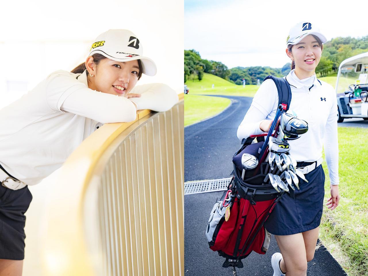 画像: 現在19歳、ツアーでの活躍が期待されるアマチュア、大田沙羅