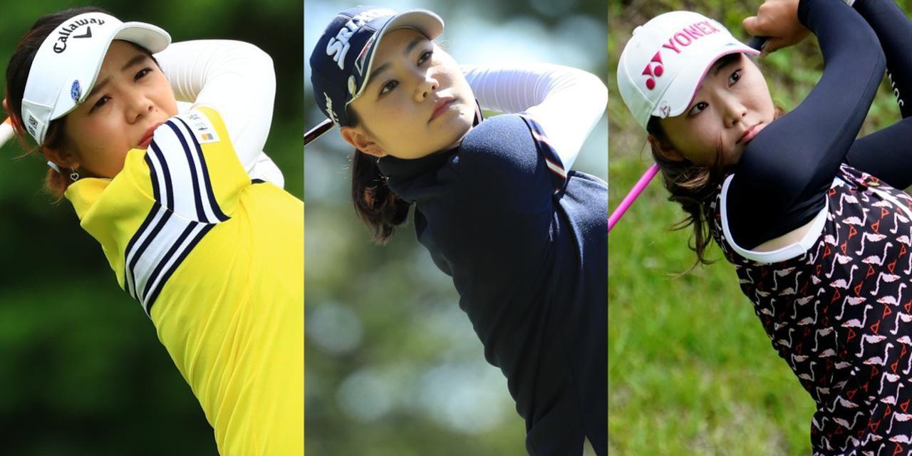 画像: 今年プロテスト合格した田中瑞希(左)、山路晶(中)、石井理緒(右)