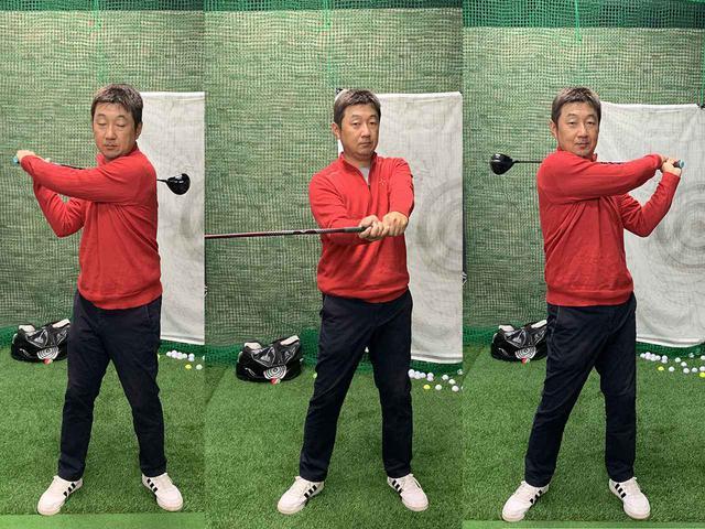 画像: フラット素振りを繰り返して腕の振り方を覚えましょう