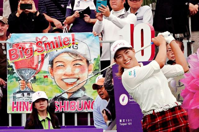 画像: すでに「スマイリングシンデレラ/しぶこ」で「流行語大賞」にもノミネートされている渋野日向子。その存在は、ゴルフ界を超えた2019年の代表する「人物」となっている