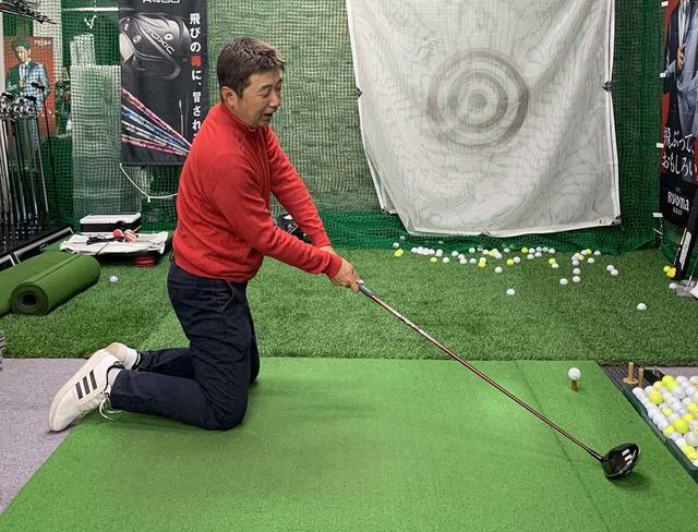 画像: 「ひざ立ち打ち」でゴルフの飛距離は本当に伸びるのか? おじさんゴルファーが本気でやってみた - みんなのゴルフダイジェスト