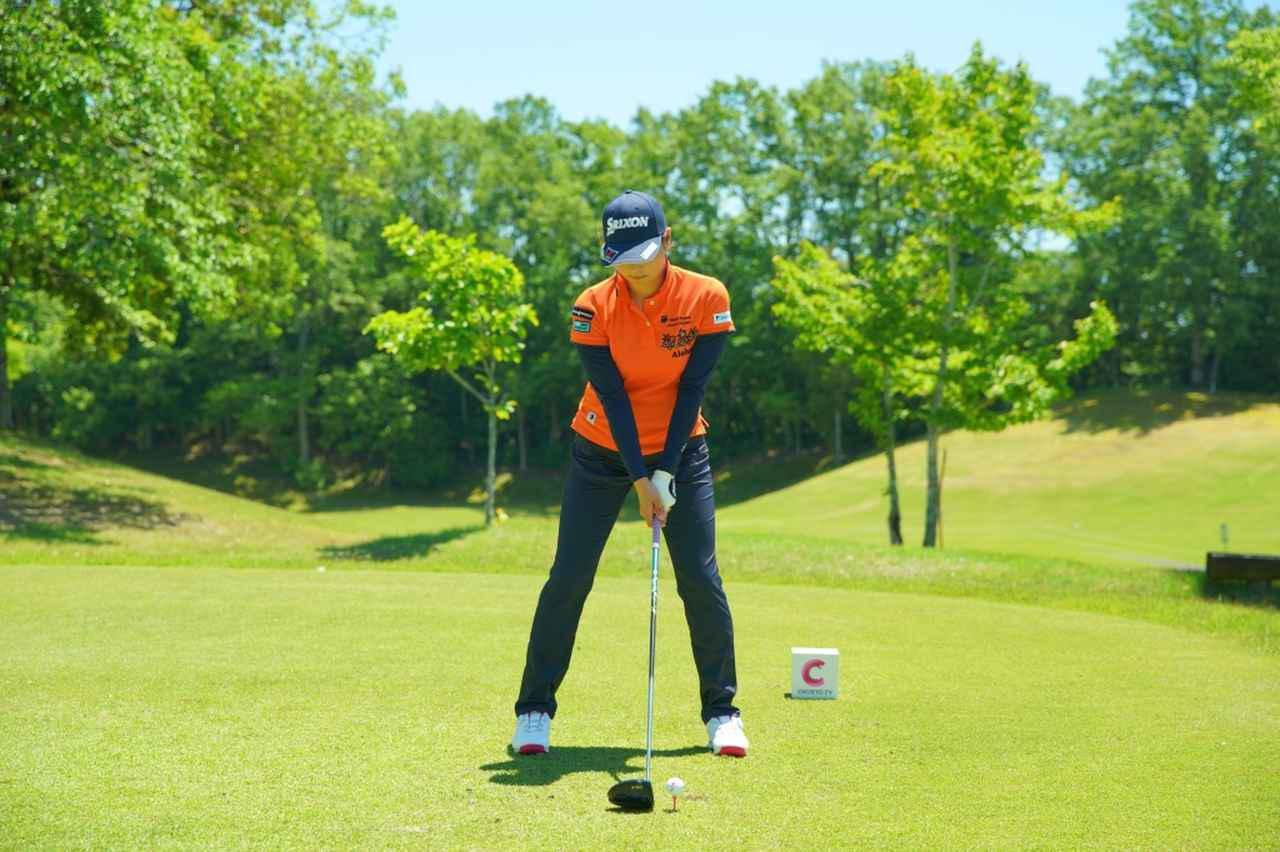 画像: 1番目の画像 - 新垣比菜のドライバー連続写真 - みんなのゴルフダイジェスト