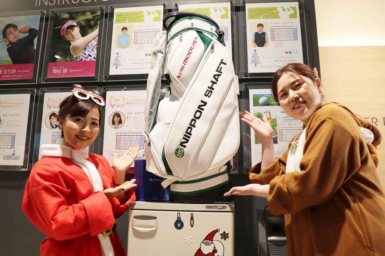 画像: 「Serena & Saki PRESENTS クリスマスゴルフイベント」は青木と岡村の二人の手作りイベント。今回も多くのファンでにぎわった