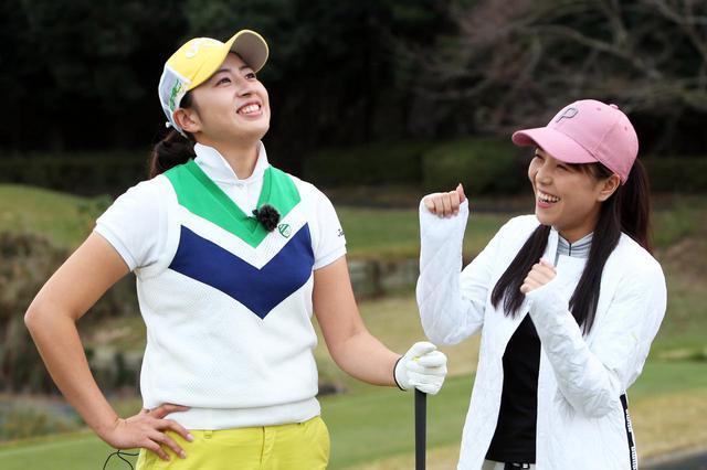 画像: ラウンドに密着させてもらった飯田真梨プロ(左)とスポーツキャスター秋山真凜(右)。ジュニアのころには一緒にラウンドしたこともあったそうだ