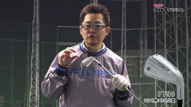 画像: 完・ちょい飛びアイアン www.youtube.com
