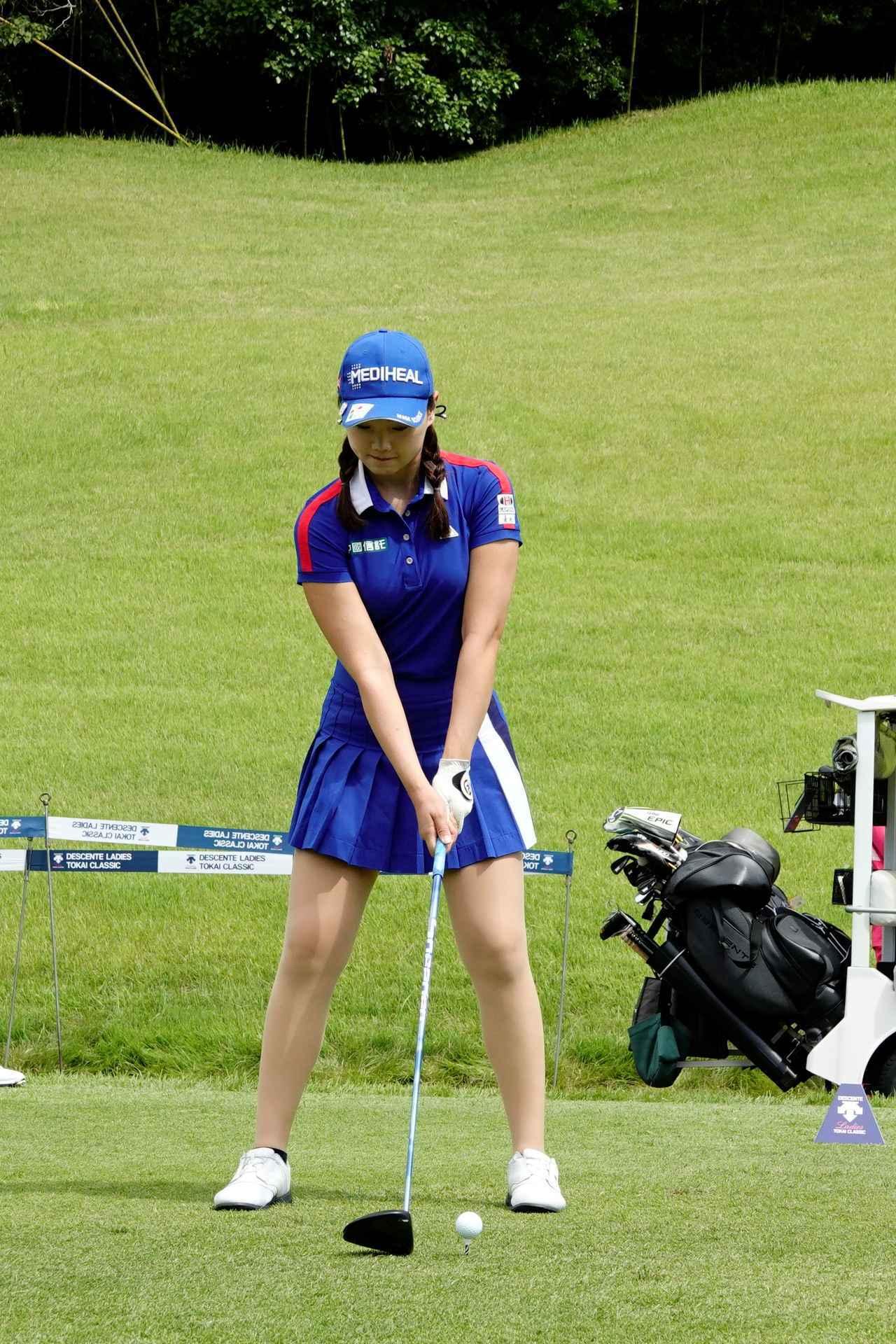 画像: 1番目の画像 - セキユウティンのドライバー連続写真 - みんなのゴルフダイジェスト
