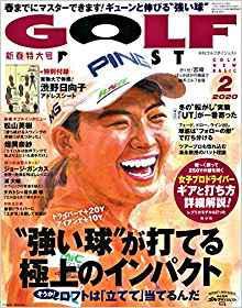 画像: ゴルフダイジェスト 2020年 02 月号 [雑誌]    本   通販   Amazon