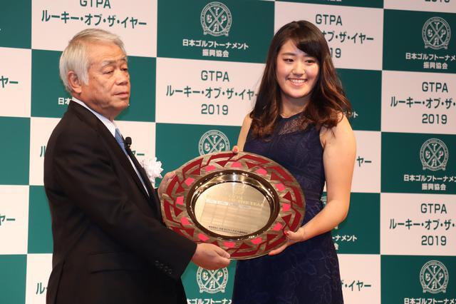 画像: 2019年LPGA『新人賞』に続き、GTPAの『ルーキー・オブ・ザ・イヤー』も受賞。今季ツアーの新人部門に贈られる賞をW受賞した稲見萌寧