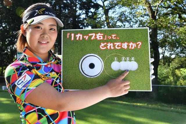 画像: 淺井を始めとし、多くの女子プロが3番をイメージすると回答