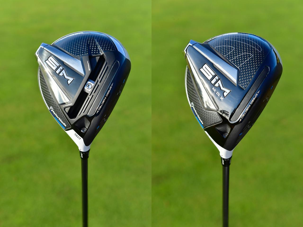 画像: SIM(左)、SIM MAX(右)ともに、クラブのロゴが入ったイナーシャジェネレーターは実際に空気抵抗を受ける方向=斜めに配されている