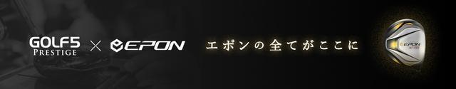 画像: www.golf5-prestige.jp