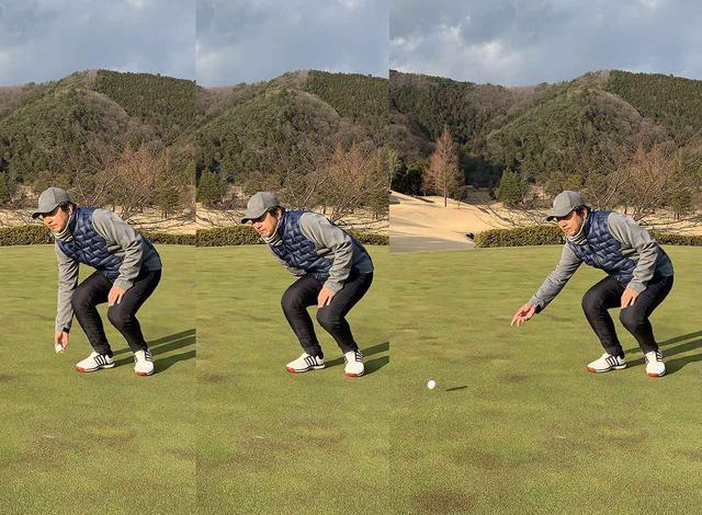 画像: 「投げる」ではなく「転がす」ことで距離感のイメージが湧く