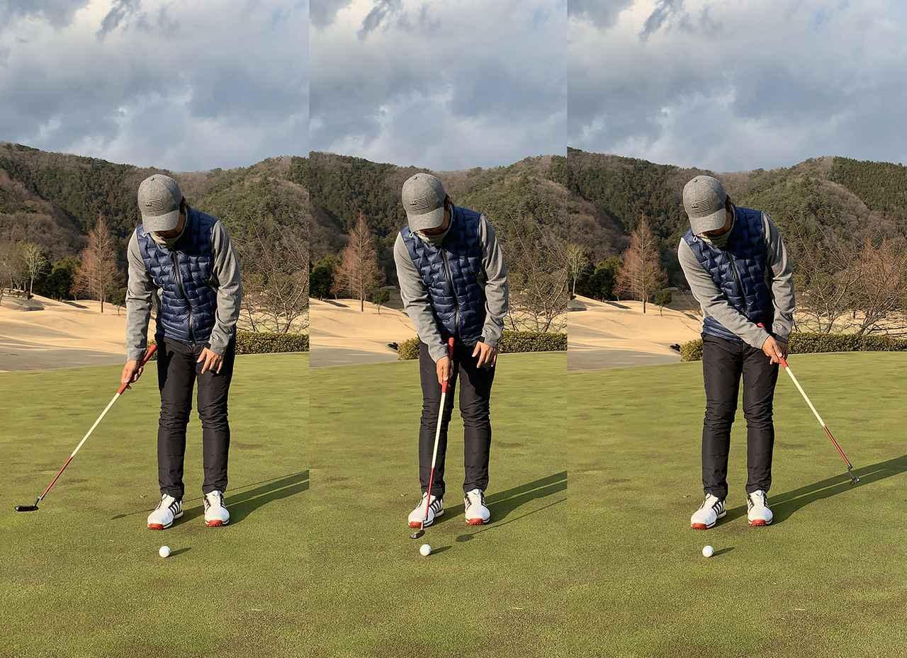 画像: 右手1本でパターを持ち打ってみると距離感が出ます