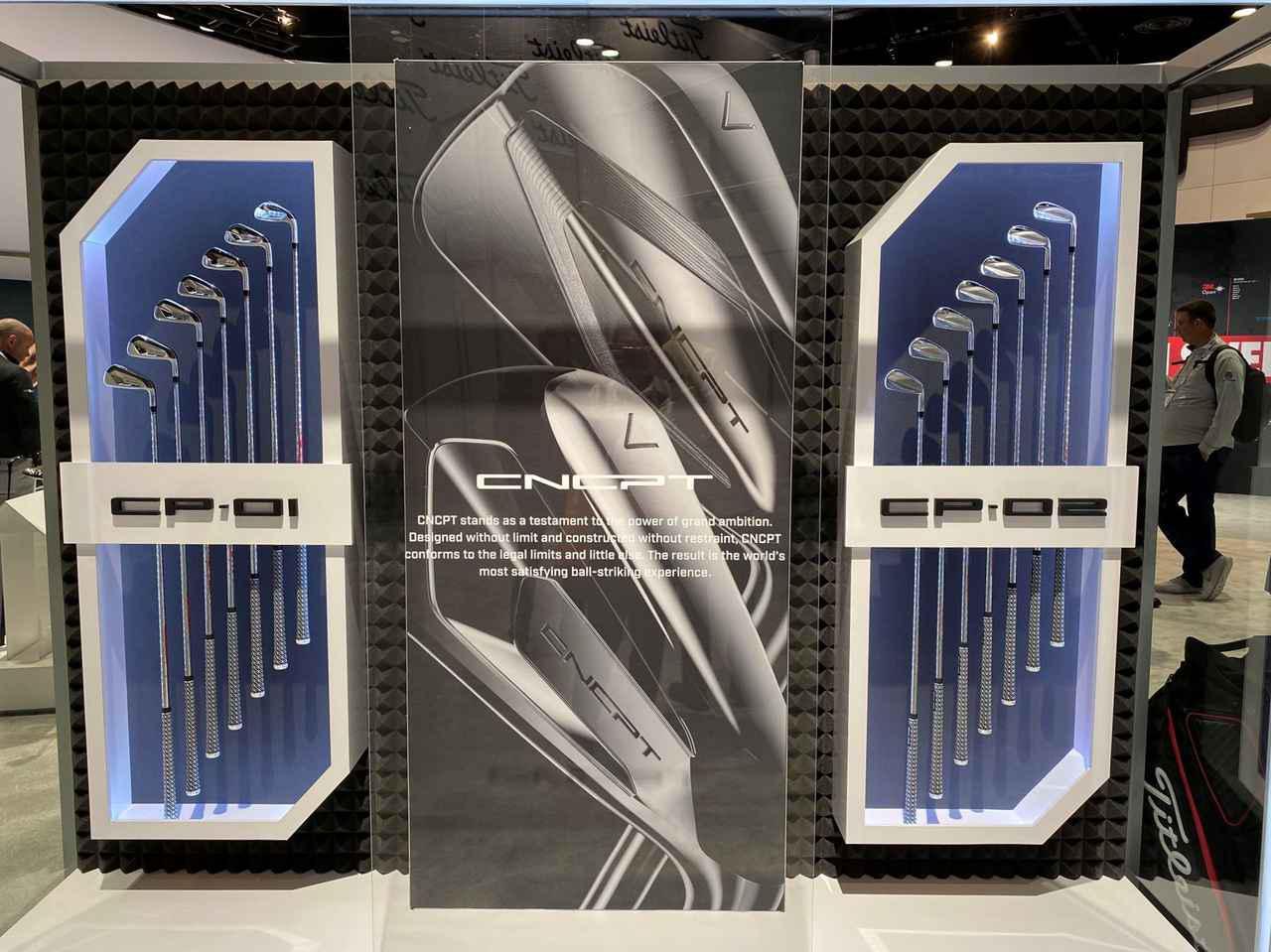 画像: 右がシャープなストレートフェースのCP-02、左がややオフセットが付いたCP-01。ギアオタク心をくすぐる逸品でした!