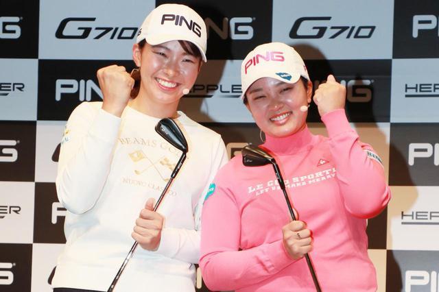 画像: ピンの発表会に登壇した渋野日向子(左)と鈴木愛(右)