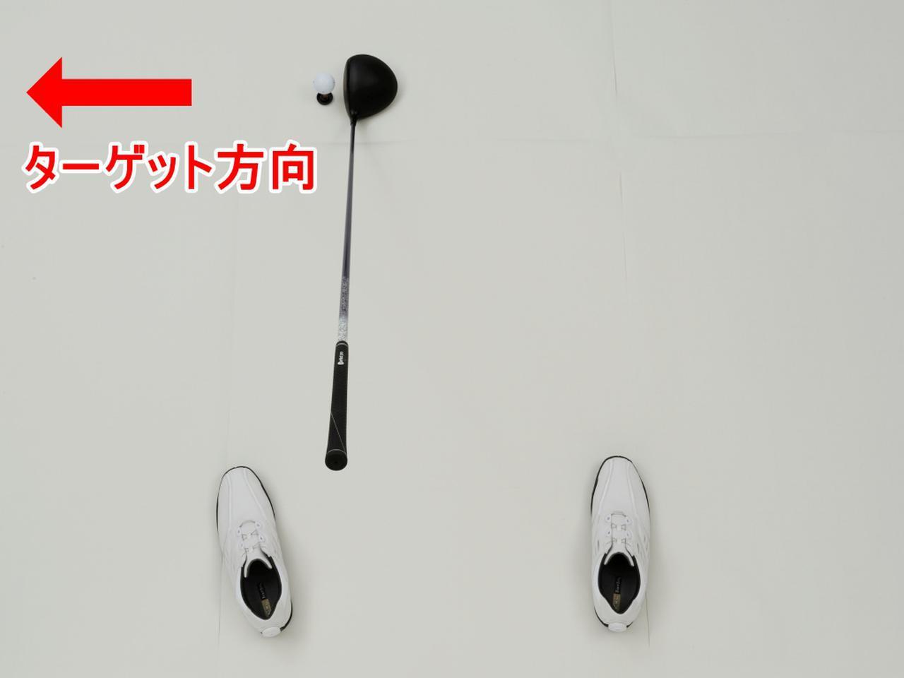 画像: 写真A:一見するとスクェアに構えることができているが……