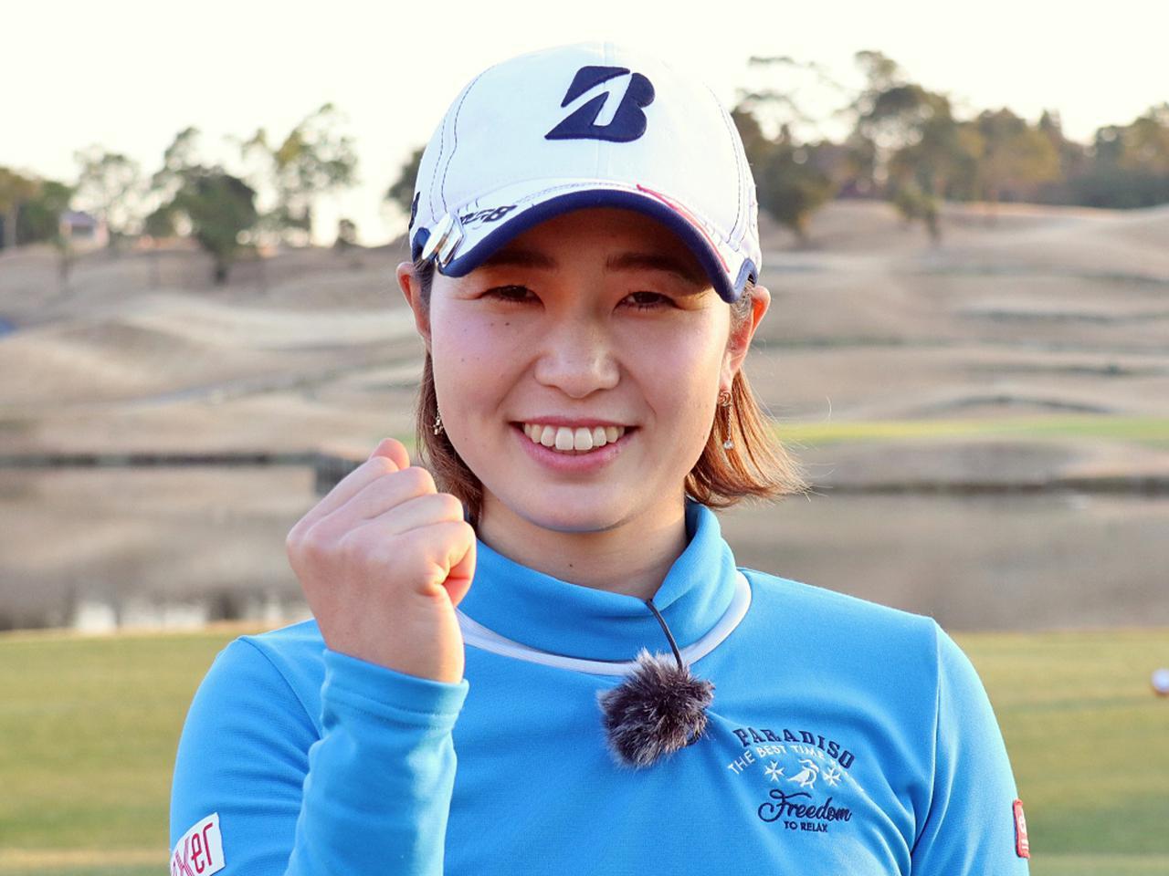 画像: 女子プロゴルファー・蛭田みな美。2020年シーズンの出場資格も得ており、活躍が期待される選手の一人だ